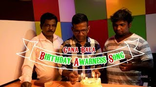 chennai gana birthday awarness song gana bala 2018 new