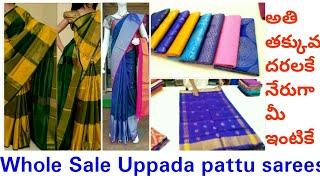ఉప్పాడ పట్టు చీరలు హోల్ సేల్// With prices/మీకు నచ్చిన దరలలో/Pure uppada pattu sarees PART-1