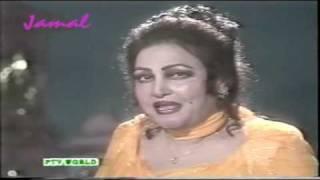 Roshan Meri Aankhon Mein Wafa Ke Jo Diye Hain - Noor Jehan Sings For The Independence Day