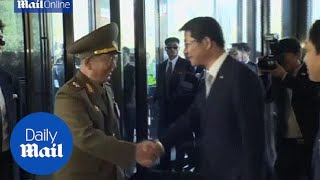 North Korean officials meet South Korean Unification Minister - Daily Mail