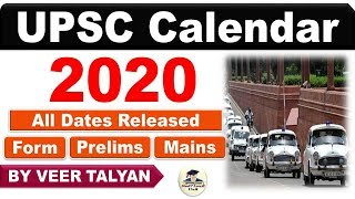 UPSC Exam Calendar 2020 Released dates of all important exams in 2020 UPSC/CSE/ IAS latest News VeeR