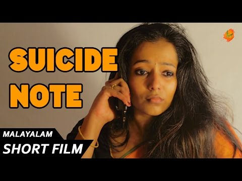 Suicide Note - Malayalam Short Film | Voyeurism, a Social Issue | Ten Entertainment