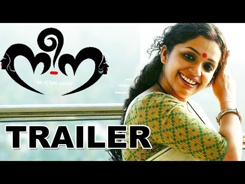 Nee-Na Malayalam Movie Official Trailer With Eng/ Subtitles || Lal Jose|Vijay Babu| Deepthi Sati