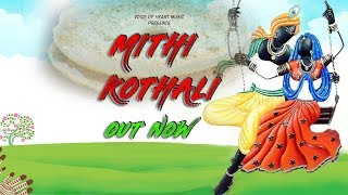 Mithi Kothali | Sunny Chouhan, Sonam Saini, Kourdy Tak | Latest Haryanvi Songs Haryanavi 2018