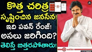 Give A Missed Call For Janasena Membership