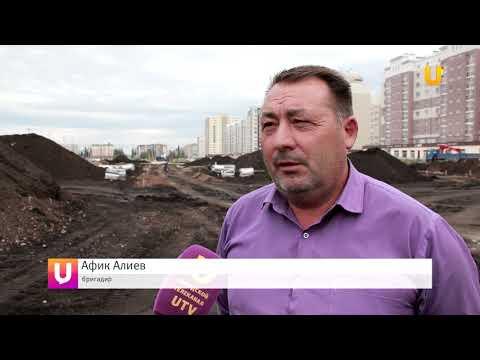 Новости UTV. Строительство