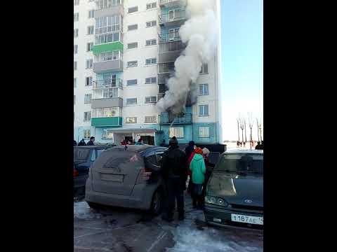 Пожар г.Киселёвска Кр.камень. 18.03.2018г