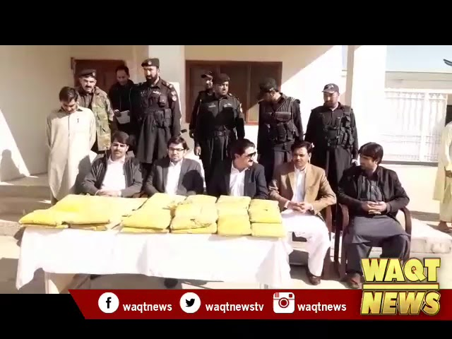 پاراچنار لوئر کرم میں ضلعی انتظامیہ کی کاروائی پک سے بھاری مقدار میں منشیات برآمد