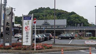 JR西日本 紀勢本線 紀伊田辺駅
