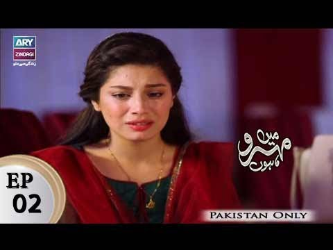 Mein Mehru Hoon - Episode 02 - ARY Zindagi Drama