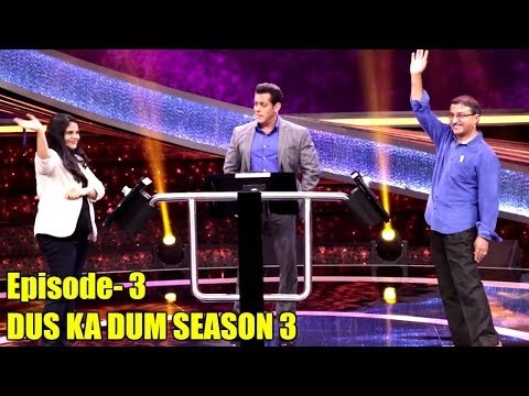 Salman Khan | Dus Ka Dum Season 3 | Episode 1 | Full Video HD