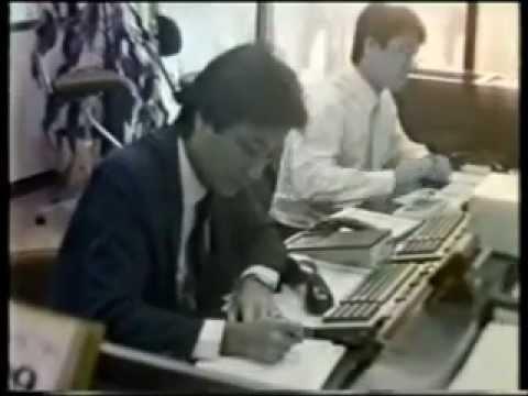 FOREX 1986 BBC Documentary: The Billion Dollar Day