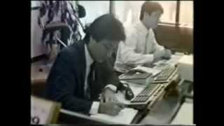 FOREX 1986 BBC Documentary: The Billion Dollar Day