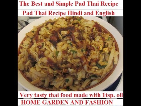 The best and simple pad thai recipe how to make classic pad thai the best and simple pad thai recipe how to make classic pad thai very easy tasty pad thai forumfinder Image collections