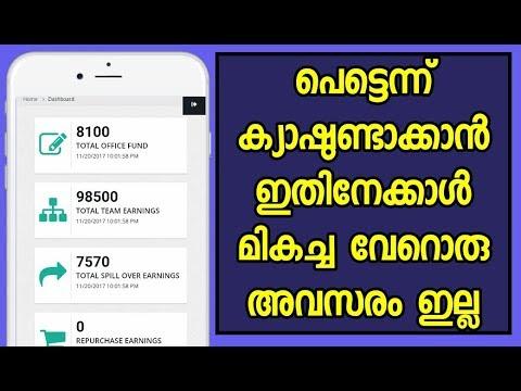 ഈ Business Plan വഴി ലക്ഷങ്ങൾ നേടാം | Arising Direct MLM Malayalam | Earn Huge Money Easily