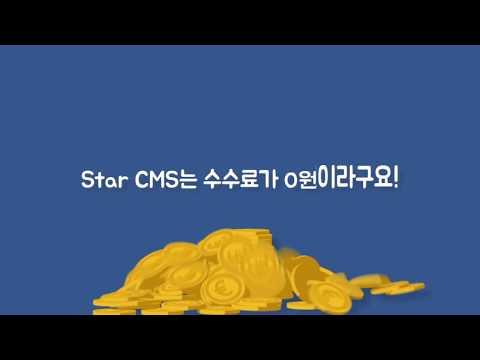 [KB국민은행 Star CMS] 수수료없이 이체가 가능한 곳