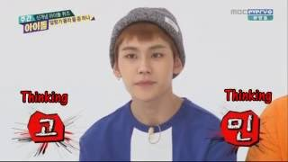 Bomi and Ilhoon Weekly idol ENG SUB lie detector ep 167 P2 SNSD f(x) krystal cut BTOB  일훈 보미 비투비