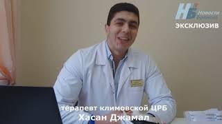 В брянской глубинке работает врач из Сирии