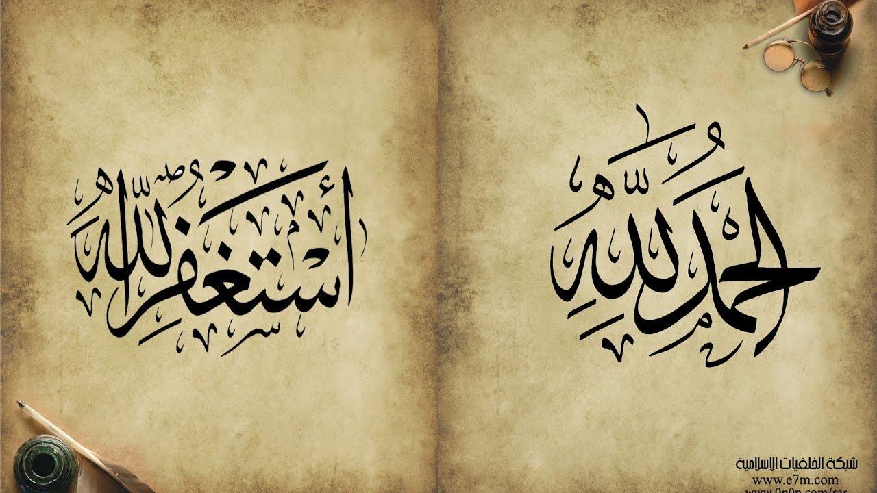 تلاوة رائعة من المؤمنين رجال صدقوا ما عاهدوا الله عليه الشيخ صلاح الهاشم Wwwqoranetnet