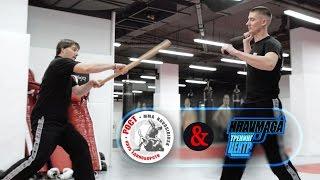 Самооборона.Территория Крав-Мага. KMG & MMA: Развитие боя