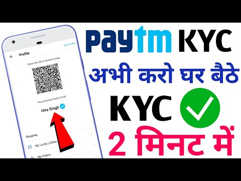 Paytm Kyc Kese Kare 2018 || Big Update Paytm Kyc Start || Complete Paytm Kyc In 2 Minute Kyc Tricks