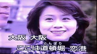 紫艶 - 大阪恋港