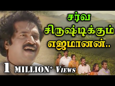Jollee Abraham - Sarva Srishtikkum - Tamil Christian Song-HD [ Official ]