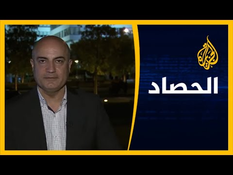 الحصاد- لبنان.. ضحايا واستشارات  - نشر قبل 9 ساعة