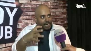"""""""الكوميدي كلوب"""" يبحث عن مواهب سعودية"""