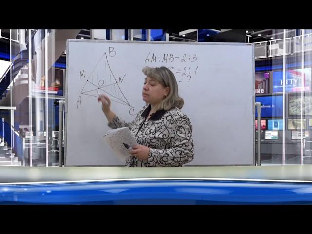 Видео-консультация Подготовка к ЕГЭ Математика профильный уровень