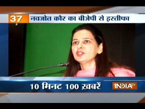 News 100   9th October, 2016 ( Part 1 ) - India TV