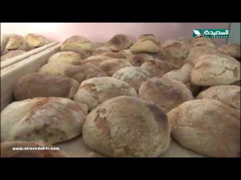 تقرير : مخابز تحث الناس بمساعدة الفقراء ولو بكسرة خبز (14-9-2018)