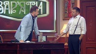 Антон Лірник   ведучий першої шлюбної ночі   Вар`яти   Випуск 4   16 11 2016