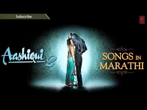 Kele Aata Hey (Piya Aaye Na Marathi Version) Aashiqui 2 - Aditya Roy Kapur, Shraddha Kapoor