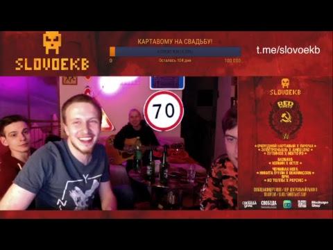 АлкоСтрим - смотрим SECTOR vs КАЗАНСКИЙ на VERSUS FRESH BLOOD 4 (SKYPE: МАМА СТИФЛЕРА)