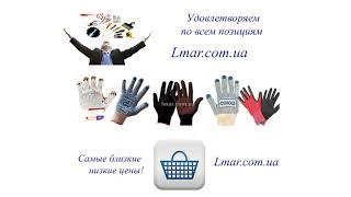 Хозтовары. Купить хозтовары оптом на lmar.com.ua(, 2017-08-16T09:05:19.000Z)