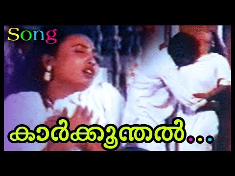 Top Romance Malayalam Movies