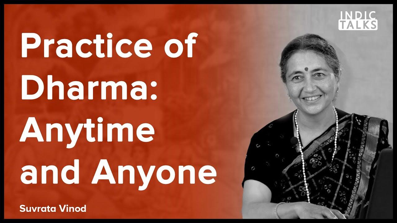 Practice of Dharma : Anytime and Anyone - Suvrata Vinod - #IndicClips