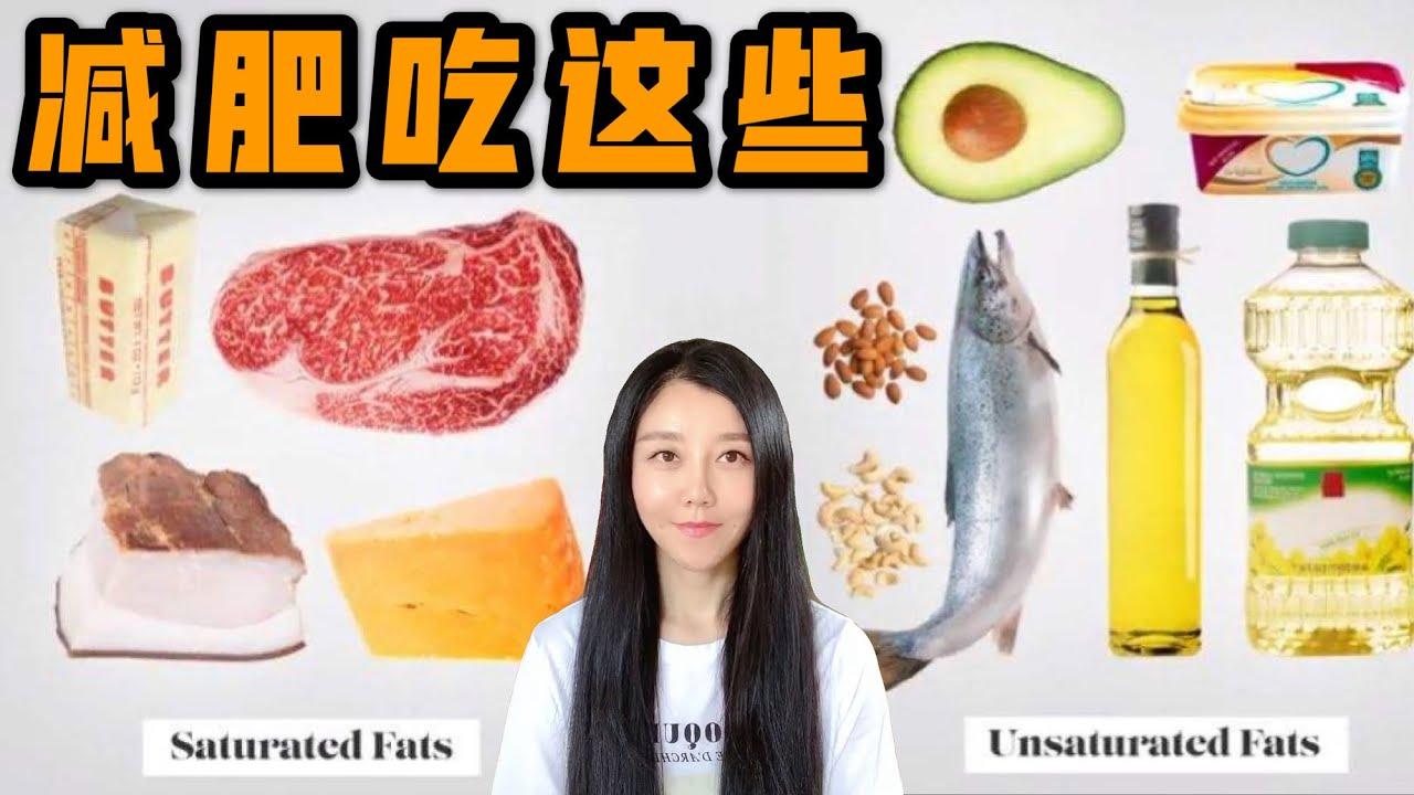減肥吃這些, 低卡路裡高營養密度的超級食物! 減肥食材 健康瘦!