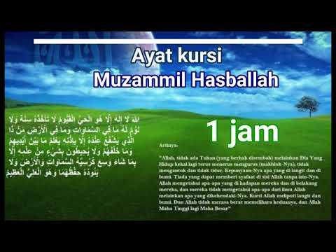 ayat-kursi-1-jam-muzammil-hasballah