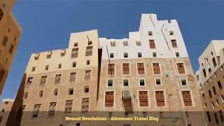One Week in Yemen 2018   Nomad Revelations Travel Blog