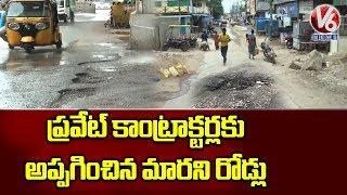 City Public On Hyderabad Roads  Telugu News