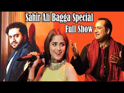 "Virsa Heritage Revived Presents ""Sahir Ali Bagga Special - Live Show"