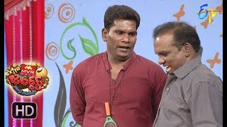 Chammak Chandra Performance | Extra Jabardasth | 6th April 2018   | ETV Telugu