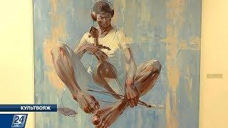Выставка «Дебют» молодого художника Алмаса Нургожаева | Культвояж