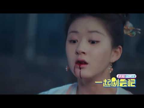 ซีรี่ย์จีน The Romance of Tiger and Rose (2020) ข้านี่เเหละองค์หญิงสาม
