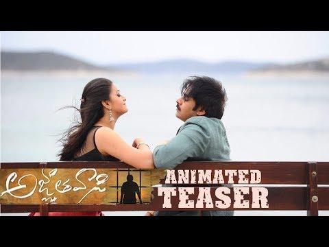 Agnyaathavaasi teaser - animated || Pawan...