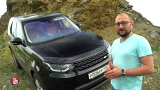 Land Rover Discovery5 Тест-Обзор в каменном карьере