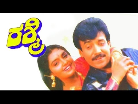 Full Kannada Movie 1994 | Rashmi | Abhijith, Shruthi, Thimmaiah, H V Prakash.