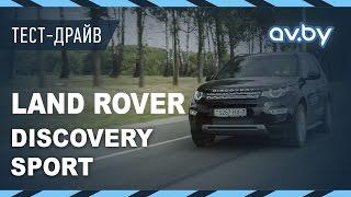 видео Новый Ленд Ровер Дискавери Спорт. Автосалоны и официальные дилеры Land Rover Discovery Sport.